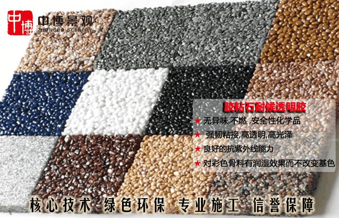 材料6 耐候结构胶.png
